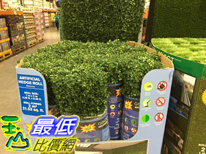 [COSCO代購] C120224 ARTIFICIAL HEDGE ROLLJ.SONIC 人造植栽捲2X1公尺