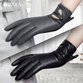 女保暖手套真皮手套女冬天騎車保暖觸屏長款皮手套修手加絨開車手『獨家』流行館
