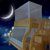 富儷姿子母床蚊帳上下鋪1.5雙層床帶書架蚊帳高低兒童床蚊帳學生