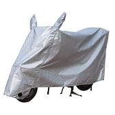 電動車防雨罩摩托車車衣電瓶車防曬通用車套遮陽蓋佈 - 風尚3C