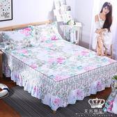 床罩 床裙 歐惠雅席夢思韓式床套單件床蓋床單床笠1.8/1.5/1.2米 交換禮物