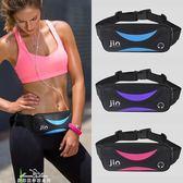 運動腰包男女跑步手機包多功能防水迷你健身裝備小腰帶包新款 兩個組合裝『夢娜麗莎精品館』
