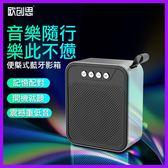 藍芽喇叭 無線音響2019新款C8藍芽音響現貨戶外便攜式插卡迷你低音炮無線  年貨慶典 限時鉅惠