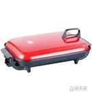 韓國烤肉鍋家用 韓式烤肉機烤魚盤無煙電燒烤爐盤鍋 烤魚爐家用 ATF 極有家 電壓:220v