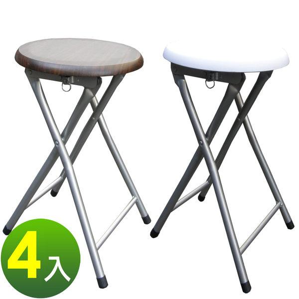 4台入-木製圓形椅座-折疊椅 餐椅 休閒椅 摺疊椅(二色)XR-170-4