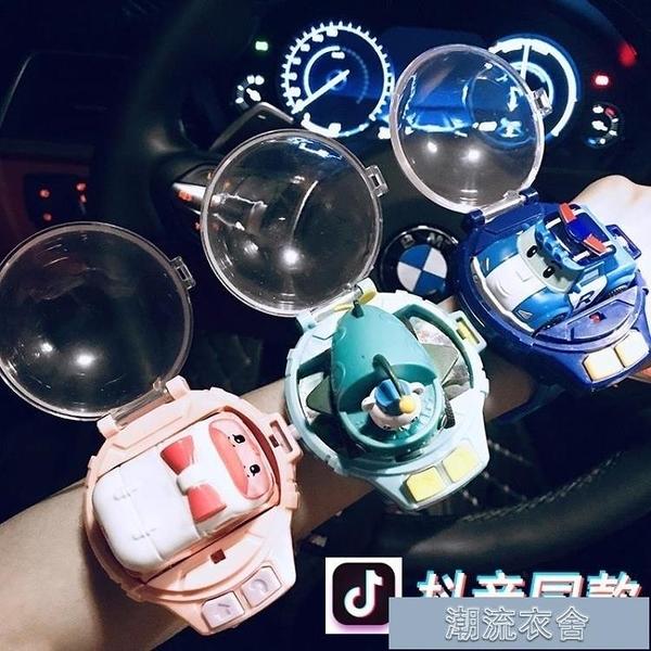 遙控玩具-抖音同款網紅手錶遙控車重力感應兒童玩具手腕迷你遙控男孩小汽車【618優惠】