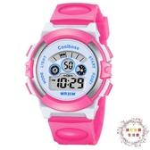 手錶電子錶女學生數字式防水運動多功能女生兒童可愛正韓簡約潮流