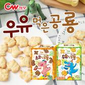 韓國 CW 恐龍造型餅乾 60g 恐龍餅乾 韓國餅乾 侏儸紀 恐龍 餅乾 恐龍脆餅