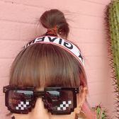 創意二次元紅人同款馬賽克創意造型太陽眼鏡男女個性墨鏡【一條街】