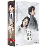 孤獨又燦爛的神-鬼怪 DVD 雙語版 (孔劉/李棟旭/金高恩/劉寅娜)