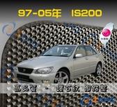 【鑽石紋】97-05年 IS200 腳踏墊 / 台灣製造 is200海馬腳踏墊 is200腳踏墊 is200踏墊 is腳踏墊
