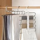 2個裝衣櫃魔術摺疊多功能多層褲架家用掛褲子衣架收納架衣服神器 一米陽光