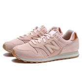 NEW BALANCE NB373 粉紅  麂皮 古銅金 皮革 運動慢跑鞋 女 (布魯克林) WL373CC2