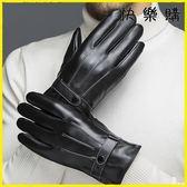 騎行手套 韓版防寒保暖觸屏加絨加厚防水戶外手套機車手套