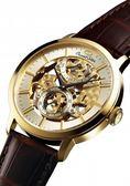 全球限量【時間光廊】Orient Star 東方之星 前後簍空 手上鏈機械錶 全新原廠公司貨 WZ0011DX