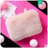 熱水袋充電式防爆可愛暖手寶毛絨布套暖寶寶冬季電暖寶可拆洗韓版 金曼麗莎