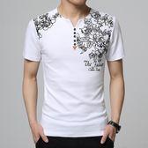 夏季新款男士印花短袖t恤加大碼男裝寬松上衣V領打底衫 SG4202【極致男人】