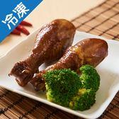 【美國進口】肉多而嫩雞腿(棒棒腿)1kg【愛買冷凍】