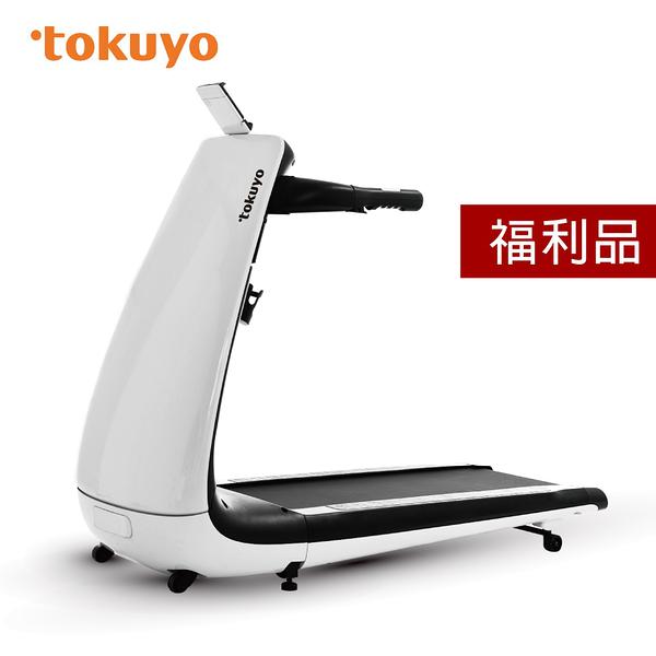 福利品 tokuyo 智跑機TT-300 潔淨白