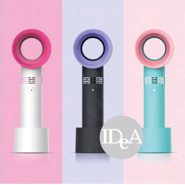 IDEA 韓國手持電風扇 無葉片 電風扇 夏天 輕便 幼兒 婦幼 推車 辦公 隨身 露營 戶外運動 非dyson