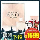 BURBERRY 粉紅風格女性香水禮盒【BG Shop】