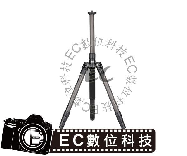 LVG C-214C 防水碳纖維三腳架