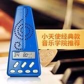 小天使wmt220電子節拍器人聲數拍吉他鋼琴架子鼓古箏樂器通用節奏  YJT創時代3C館