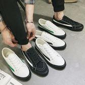 夏季帆布鞋男鞋子2018新款透氣休閒潮鞋百搭板鞋韓版潮流小白布鞋 晴天時尚館