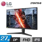 【LG 樂金】27型 專業玩家電競顯示器(27GN750-B) 【贈HDMI線-送完為止】