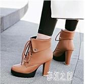 白色百搭英倫風系帶馬丁靴2019冬季加絨粗跟高跟短靴女春秋單靴子 XN7327【彩虹之家】