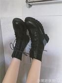 馬丁靴女英倫風新款學生百搭厚底透氣機車靴子女短靴網紅單靴 聖誕交換禮物