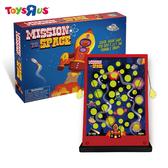 玩具反斗城  黑洞冒險任務