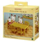 《 森林家族 - 日版 》餐桌組  /  JOYBUS玩具百貨