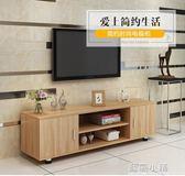 簡約現代電視櫃儲物櫃客廳落地電視機櫃茶幾組合多功能臥室影視櫃igo 藍嵐
