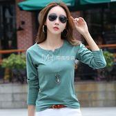長袖T恤女女士小V領打底衫韓版修身顯瘦體恤大碼上衣  瑪奇哈朵