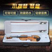 小提琴盒小提琴琴盒4-4輕便小提琴包方盒抗壓牛津布輕後背1/2/3/4/4XW 1件免運