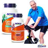 鈣靈活套組 (加強鈣+葡萄糖胺) -NOW健而婷