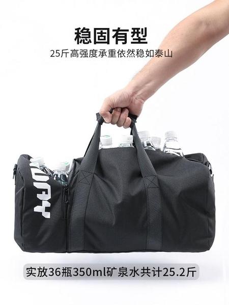 短途旅行包包女出差手提大容量行李袋旅遊包輕便出行運動健身包男 小宅君嚴選