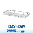 【DAY&DAY】不鏽鋼多功能置物架_ST2298SH