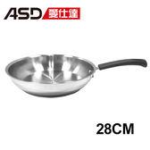 ASD 304不鏽鋼現代平煎鍋(28cm)【愛買】