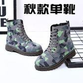 軍靴 兒童軍靴迷彩靴特種兵 男童馬丁靴真皮靴子秋冬 女童靴子春秋單靴【小天使】