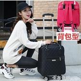 新款背包型萬向輪拉桿包短途行李包男女款旅游包袋防水輕便旅行包 聖誕節全館免運