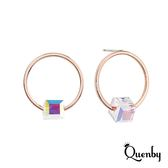 Quenby 簡約閃耀五彩貼耳耳環/耳針