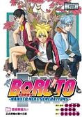 火影新世代BORUTO NARUTO NEXT GENERATIONS 01