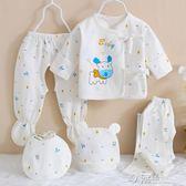 純棉嬰兒衣服新生兒禮盒套裝0-3個月6初生剛出生寶寶用品igo 沸點奇跡