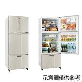 好禮送【SAMPO 聲寶】455L變頻三門冰箱 SR-A46DV (Y2)