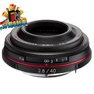 【24期0利率】PENTAX HD DA 40mm F2.8 Limited ((黑色)) 公司貨 40mm