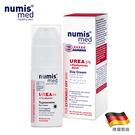 德國NumisMed-鎖水專科-UREA倍潤日霜(含玻尿酸)-50ML