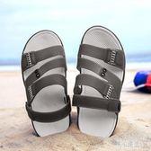 夏天防滑男式一字拖鞋韓版個性兩用涼鞋帶后跟拖鞋防水塑料涼拖潮 GD725【東京潮流】
