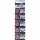 maxell CR2032 硬幣式鋰電池...